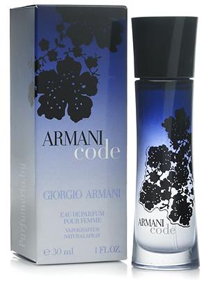 Armani Code Pour Femme Eau de Parfum
