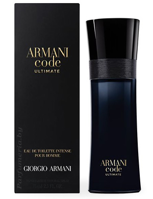 Armani Code Ultimate