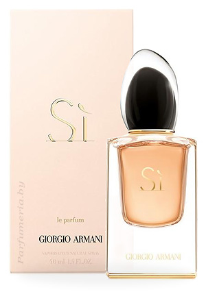 Si Le Parfum